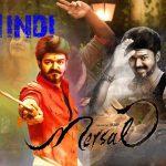 mersal movie in hindi